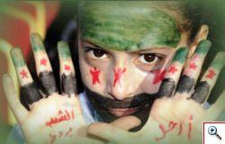 Appello di Amnesty International per la Siria