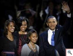 Elezioni americane 2012, vince Obama