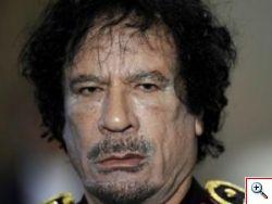 Sepoltura di Gheddafi