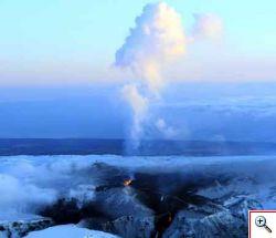 Allerta per nube vulcano islandese