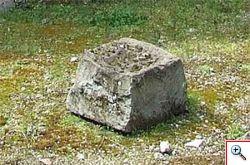Scoperta archeologica in Arabia