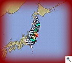 Forte terremoto a Fukushima. Aprile 2012